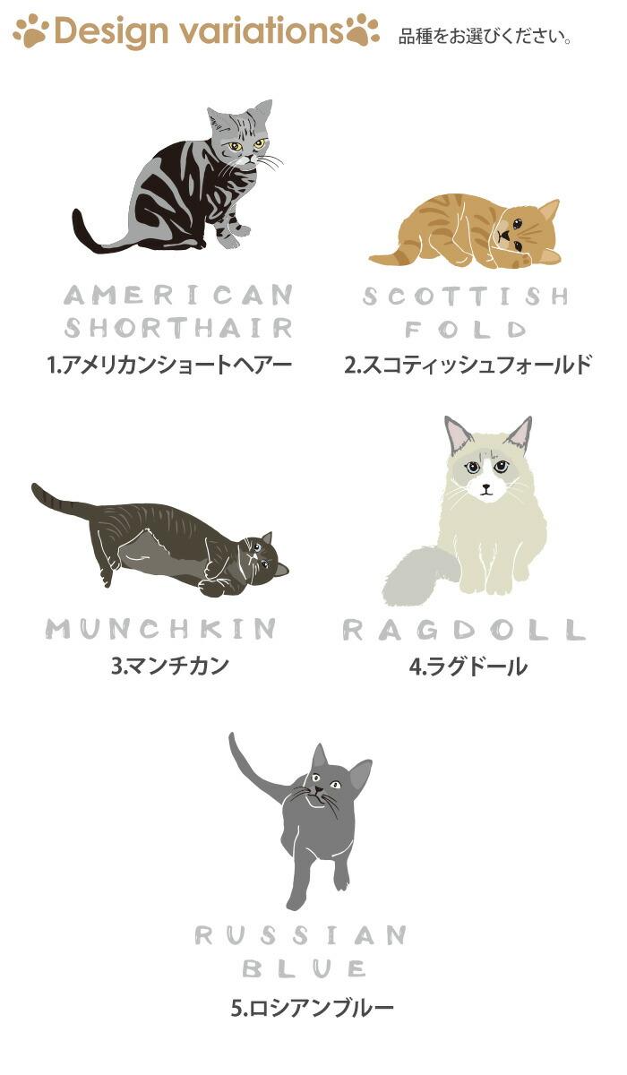 nicoran 着せ替え用 フラップカバー デザイン 洋猫01 (キッズケータイ カバー マモリーノ5 ケース キッズフォン マモリーノ4 mamorino5 mamorino4 キッズ ランドセル かわいい 可愛い)