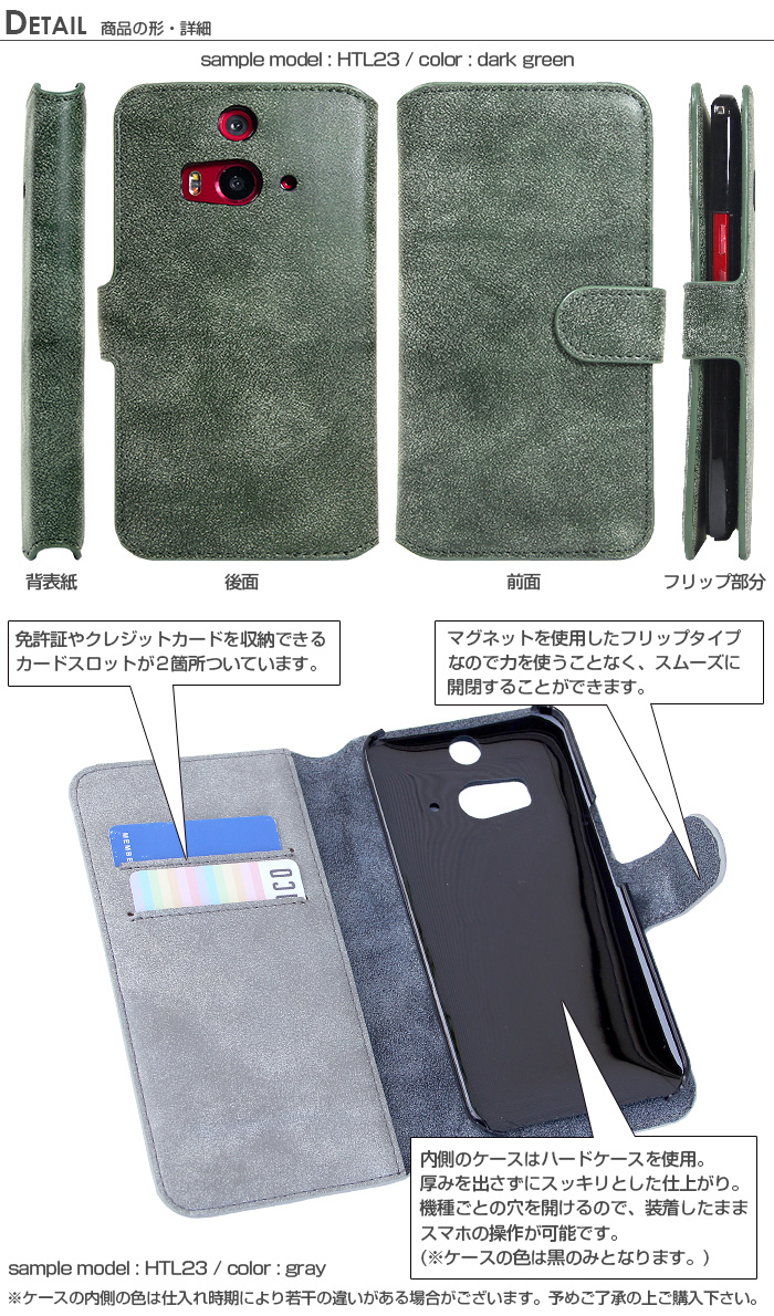 iPhone SE 2020 ケース スマホケース 手帳型 かっこいい iphone11 カバー おしゃれ ビンテージ ほぼ 全機種対応 メンズ レディース シンプル 無地 携帯ケース カバー かわいい iPhone XR Pixel4 Galaxy S10 AQUOS sense3 カバー デザイン