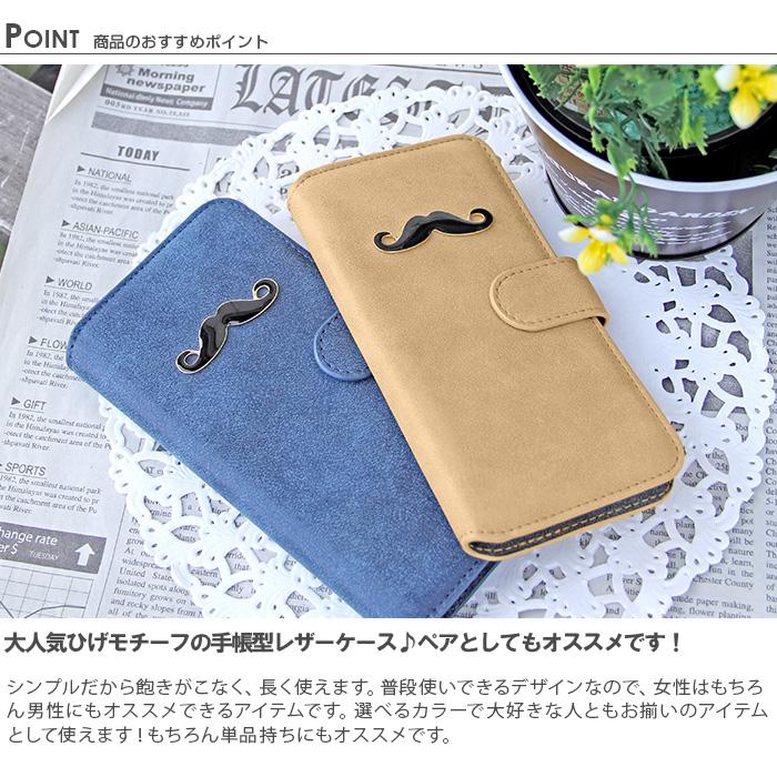 iPhone SE 2020 ケース スマホケース 手帳型 かっこいい iphone11 カバー おしゃれ ビンテージ ほぼ 全機種対応 メンズ レディース シンプル 無地 携帯ケース カバー かわいい iPhone XR Pixel4 Galaxy S10 AQUOS sense3 カバー デザイン デコ