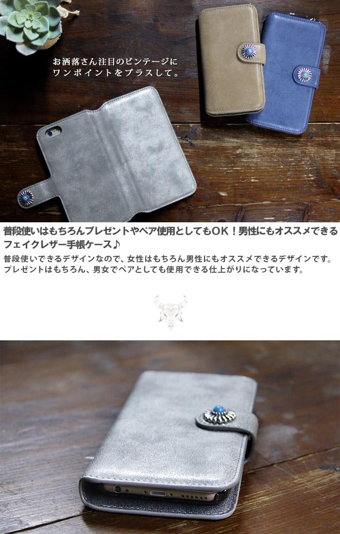 iPhone SE 2020 ケース スマホケース 手帳型 かっこいい iphone11 カバー おしゃれ ビンテージ ほぼ 全機種対応 メンズ レディース シンプル 無地 携帯ケース カバー かわいい iPhone XR Pixel4 Galaxy S10 AQUOS sense3 カバー デザイン デコ トルコ石