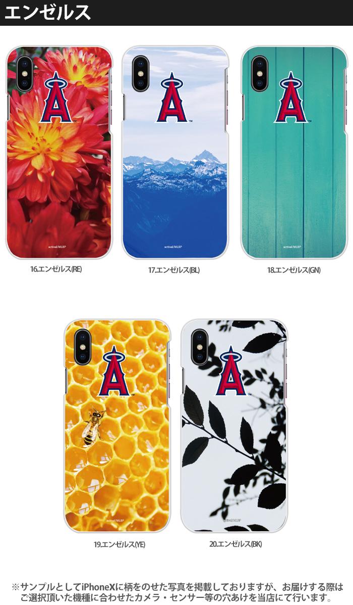 スマホケース 全機種対応 ヤンキース MLB iPhone xr AQUOS zero2 iPhone8 Galaxy Note10+ S10 Xperia5 TONE e19 Pixel 4 3a nova lite ケース 携帯 ハード カバー コラボ アイフォン11 エクスペリア5 デザイン レッドソックス エンジェルス ドジャース LA ギャラクシー
