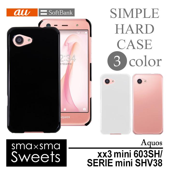AQUOS Xx3 mini 603SH AQUOS SERIE mini SHV38 ハードケース スマホケース スマートフォン スマホカバー スマホ カバー ケース hd-aquosxx3mini