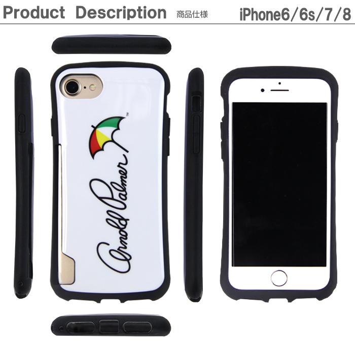 iPhone SE2 ケース iPhoneSE 2020 第2世代 第二世代 カバー 背面カード収納 iPhone8 iPhoneX アーノルドパーマー ブランド arnold palmer 正規品 バンパー カードホルダー 電磁波防止シート付 耐衝撃 iPhoneケース iPhone7 plus アイフォン かわいい