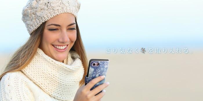 スマホケース 手帳型 全機種対応 iPhone13 ケース AQUOS R2 iPhoneSE iPhone7 plus iPhone11 Pro iPhoneXR Xperia android one S3 Ymobile huawei p20 lite galaxy s9 digno j arrows f04k デザイン エターナルスノー 携帯ケース カバー ベルトなし あり