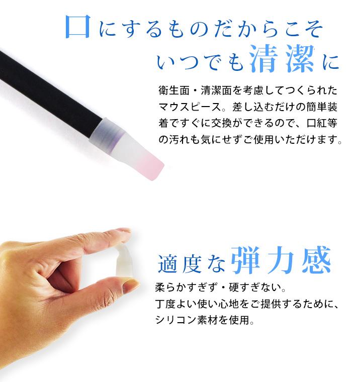プルームテック マウスピース 25個入り Ploom Tech 吸い口 電子タバコ ploomtech キャップ クリア ブラック ピンク シリコン