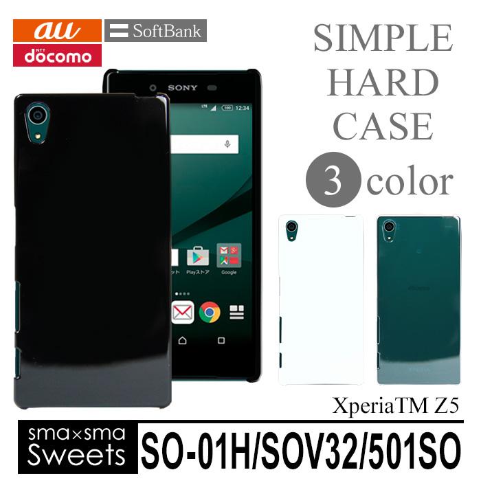 Xperia Z5 SO-01H SOV32 501SO ハードケース スマホケース スマートフォン スマホカバー スマホ カバー ケース エクスぺリア hd-so01h