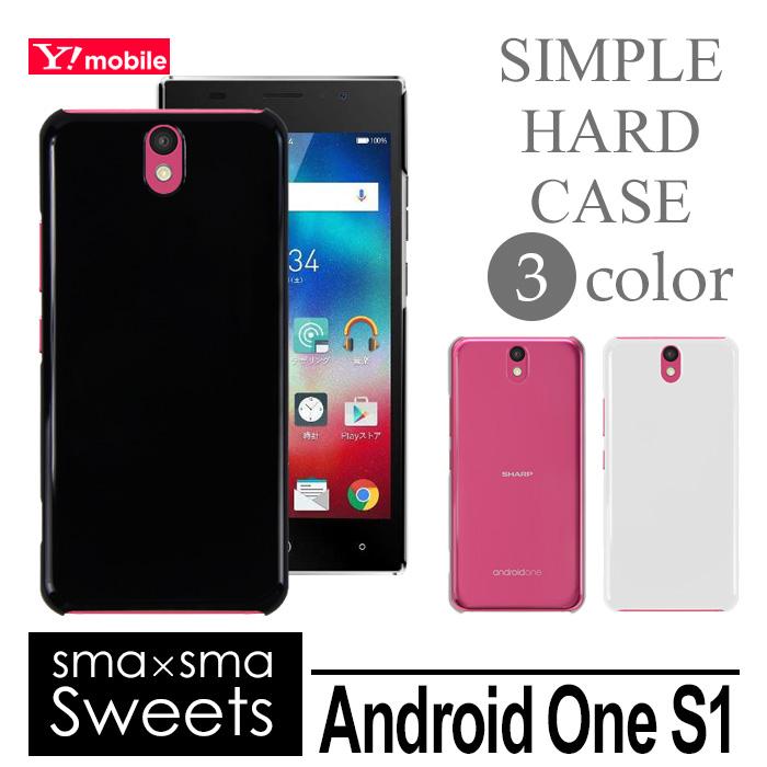 Android One S1 ハードケース スマホケース スマートフォン スマホカバー スマホ カバー ケース hd-androidones1