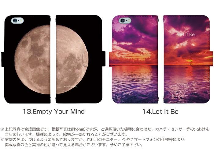スマホケース 手帳型 全機種対応 iPhone8 ケース AQUOS R2 iPhoneSE iPhone7 plus iPhone11 Pro iPhoneXR Xperia android one S3 Ymobile huawei p20 lite galaxy s9 arrows f04k デザイン 空 携帯ケース カバー ベルトなし あり かわいい おしゃれ