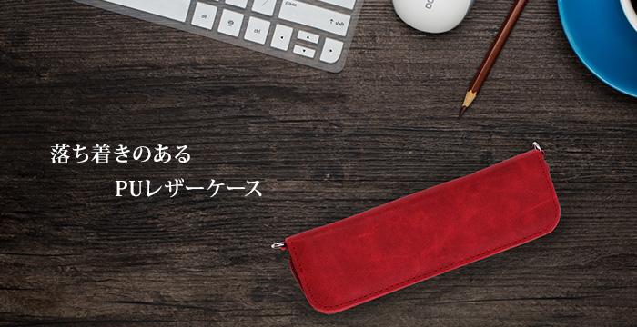 マウスピースを装着したまま収納可能 プルームテック PUレザー ケース Ploom Tech カバー PloomTech ホルダー 電子たばこ 革 レザー plzipleather01