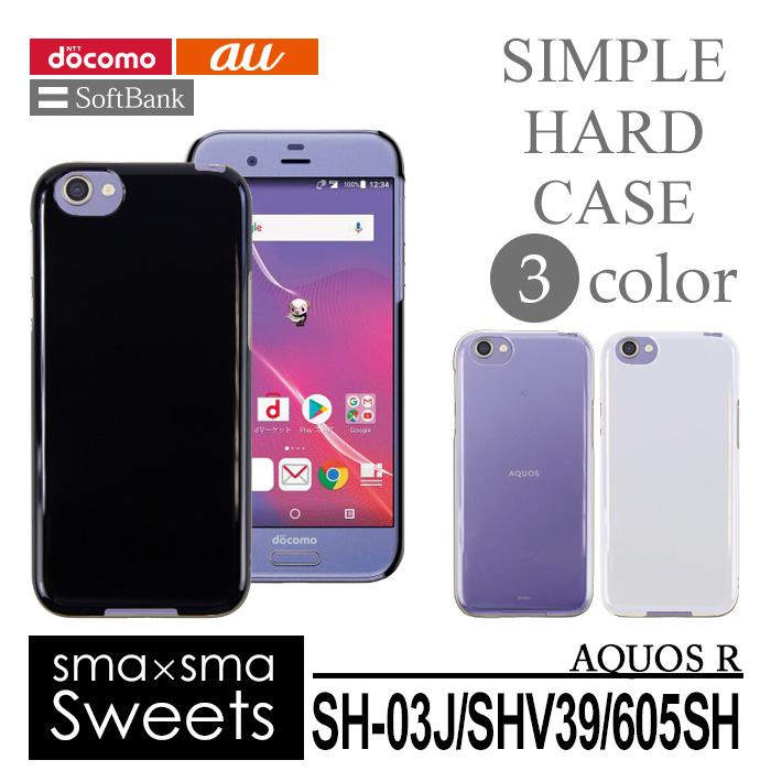 AQUOS R SH-03J SHV39 605SH ハードケース スマホケース スマートフォン スマホカバー スマホ カバー ケース hd-sh03j