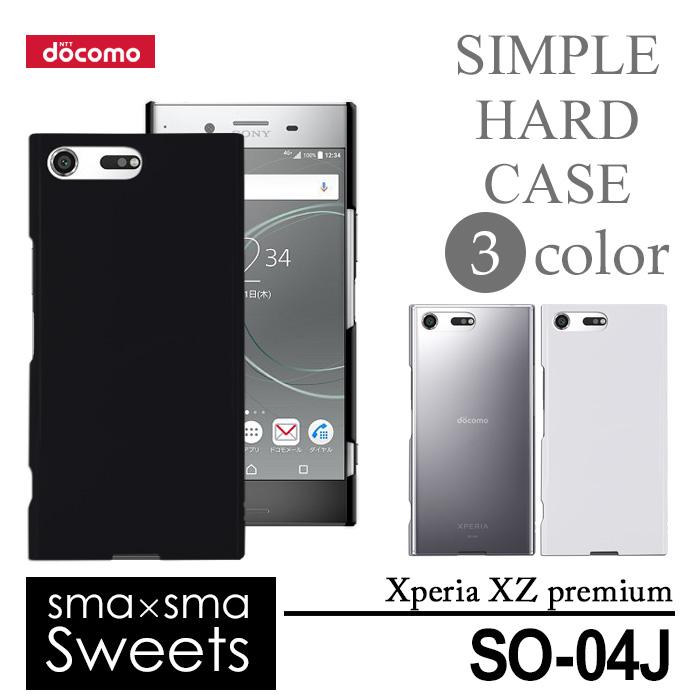 Xperia XZ premium SO-04J ハードケース スマホケース スマートフォン スマホカバー スマホ カバー ケース hd-so04j