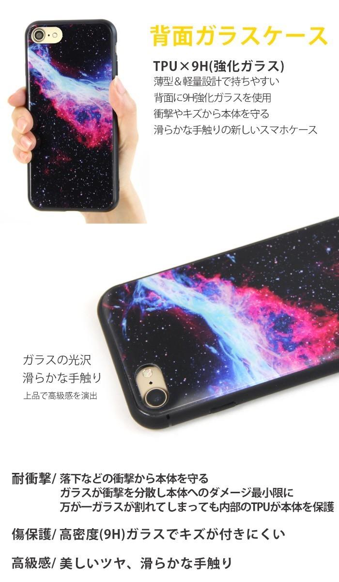 スマホケース 背面ガラス (iphone12 バンパーケース 12mini 12pro iphone11 11pro iphone se 2020 se2 xr アイフォン12 p30lite aquosr2 ギャラクシーs10 iphone 12) 花柄 かわいい 携帯ケース デザイン 花 パータン