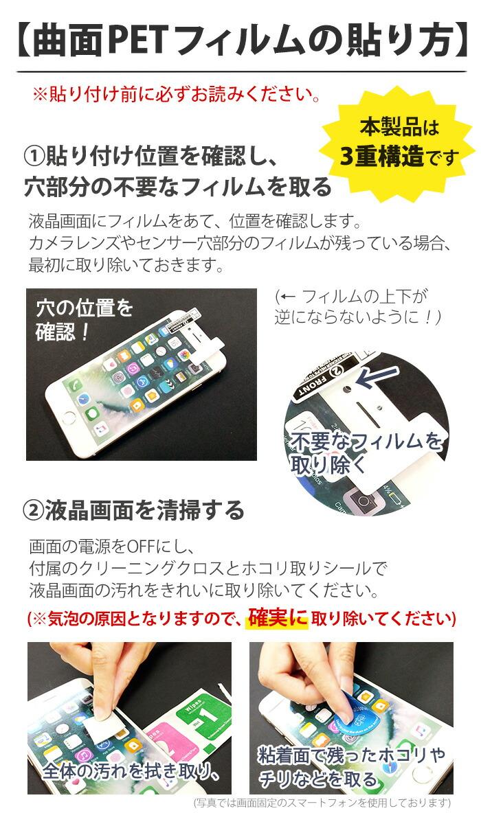 AQUOS sense3 SH-02M SHV45 SH-M12 basic 907SH lite SH-RM12 Android One S7 液晶保護フィルム 3枚入り (液晶保護シート スマホ フィルム) アクオスセンス アンドロイドワン shm12 shrm12 film-sh02m-3