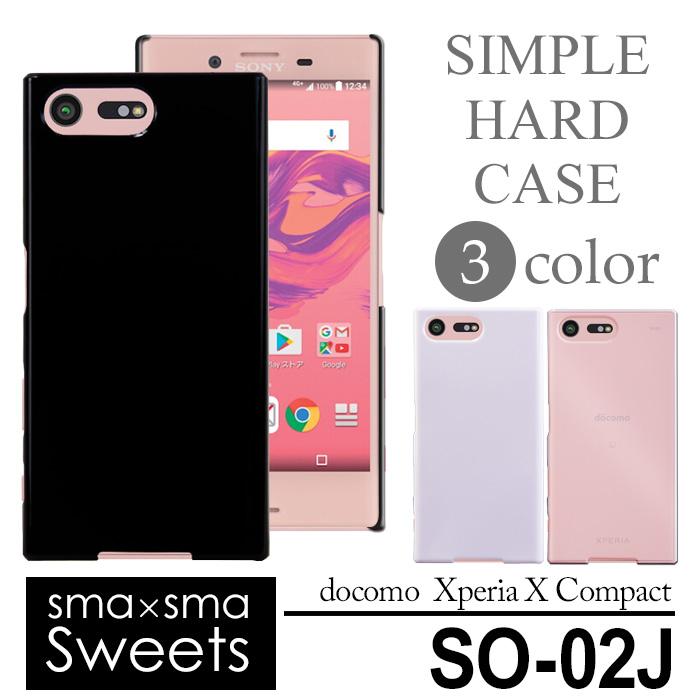 XPERIA X compact SO-02J ハードケース スマホケース スマートフォン スマホカバー スマホ エクスペリア カバー ケース hd-so02j