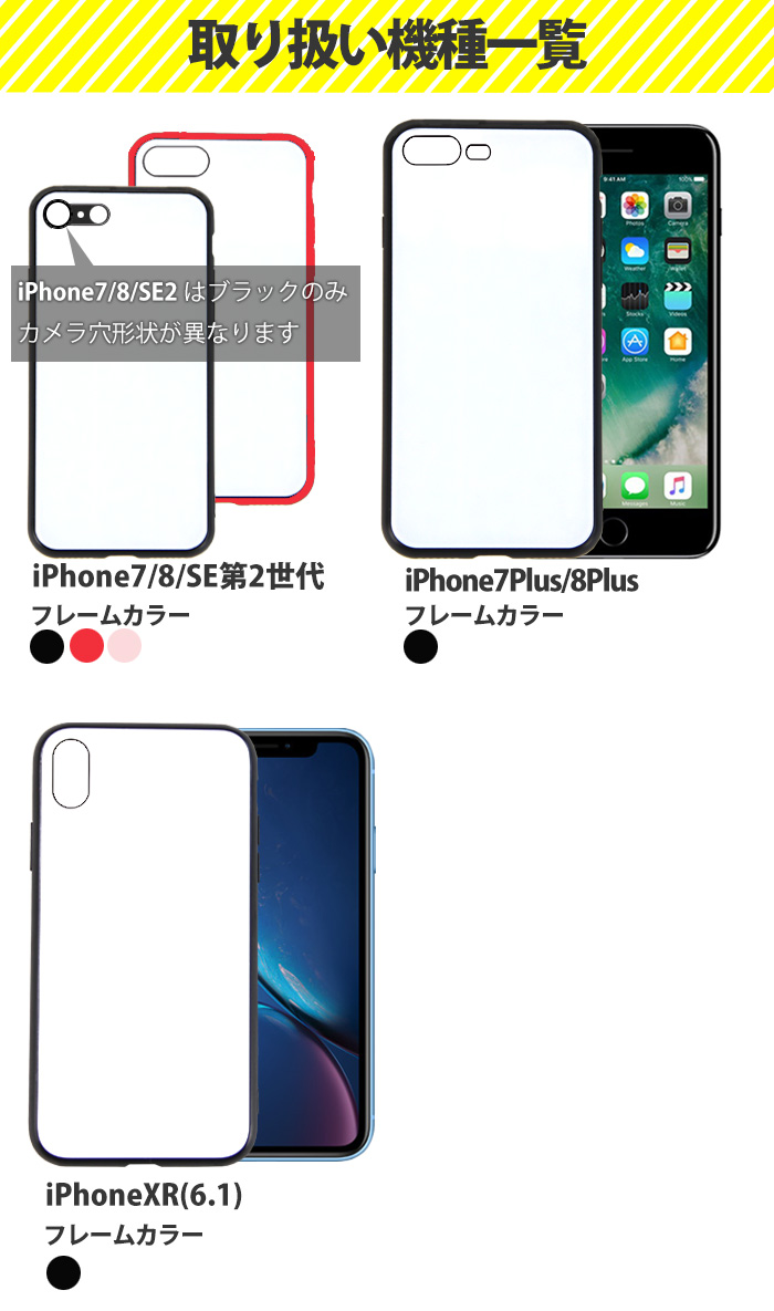 スマホケース 背面ガラス (iphone12 バンパーケース 12mini 12pro iphone11 11pro iphone se 2020 se2 xr アイフォン12 p30lite aquosr2 ギャラクシーs10 iphone 12) 果物 くだもの かわいい 携帯ケース デザイン SWEET