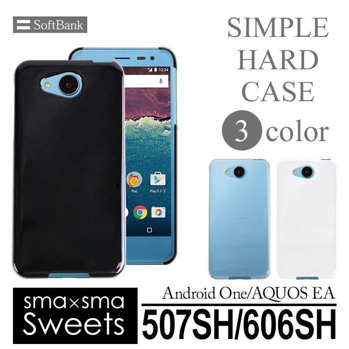 507SH Android One AQUOS EA 606SH ハードケース スマホケース スマートフォン スマホカバー スマホ カバー ケース hd-507sh