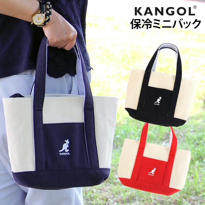 KANGOL カンゴール 保冷バッグ ミニトート 通園 通学 ピクニック (ブラック ネイビー レッド)