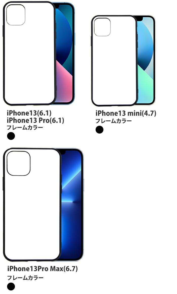 夏 シンプル スマホケース 背面ガラス (iphone12 バンパーケース 12mini 12pro iphone11 11pro iphone se 2020 se2 xr アイフォン12 p30lite aquosr2 ギャラクシーs10 iphone 12) かわいい 携帯ケース デザイン 貝殻とヒトデ