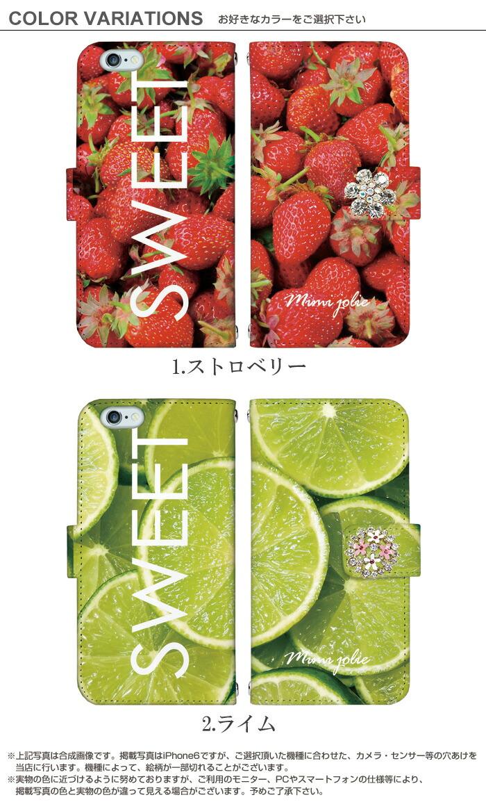 スマホケース 手帳型 全機種対応 iPhone8 ケース AQUOS R3 iPhone11 Pro iPhoneXR Xperia ace android one S3 Ymobile pixel3a galaxy A30 s10 arrows be3 デコ デザイン SWEET 携帯ケース カバー ベルトなし あり かわいい おしゃれ