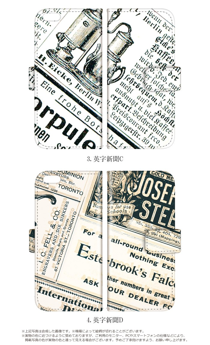 スマホケース 手帳型 全機種対応 iPhone8 ケース AQUOS R2 iPhoneSE iPhone7 plus iPhone11 Pro iPhoneXR Xperia android one S3 Ymobile huawei p20 lite galaxy s9 arrows f04k デザイン 英字新聞 携帯ケース カバー ベルトなし あり かわいい おしゃれ