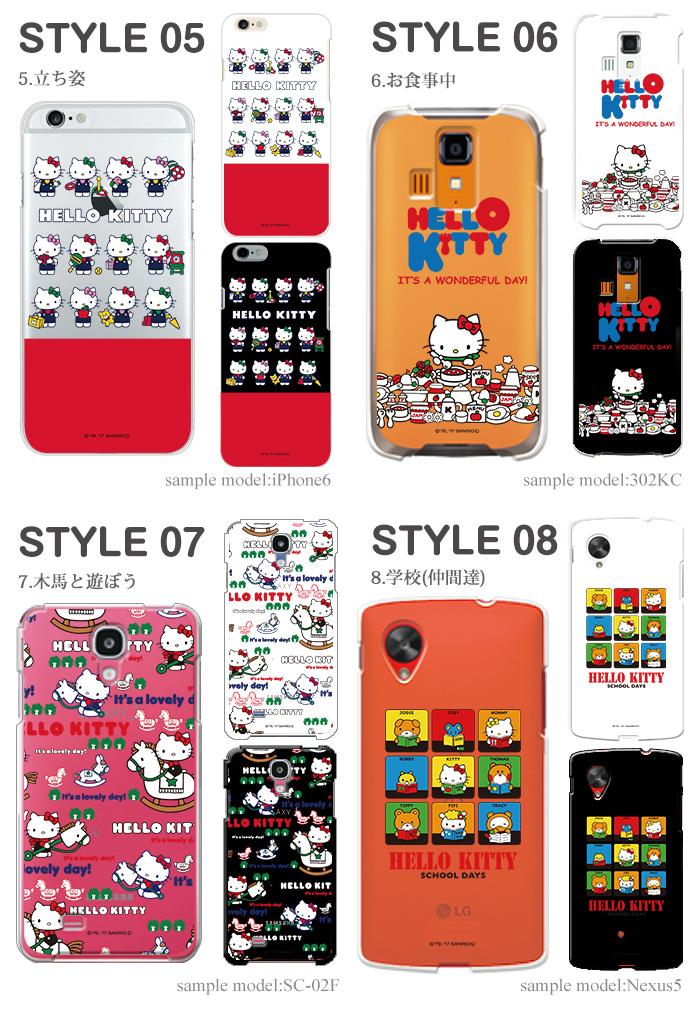 スマホケース 全機種対応 ハローキティ iPhone11 Pro max xperia8 iPhone xr iPhone8 Galaxy Note10+ S10 AQUOS zero2 Xperia5 Pixel 4 3a p30lite s3 ケース 携帯 ハード カバー コラボ アイフォン11 エクスペリア5 デザイン サンリオ グッズ ギャラクシー