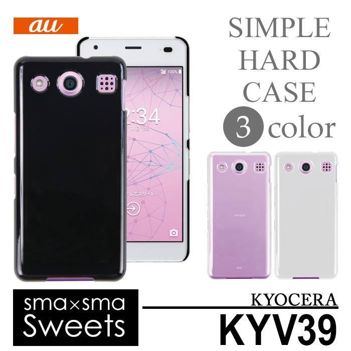 miraie f KYV39 ハードケース スマホケース スマートフォン スマホカバー スマホ カバー ケース hd-kyv39