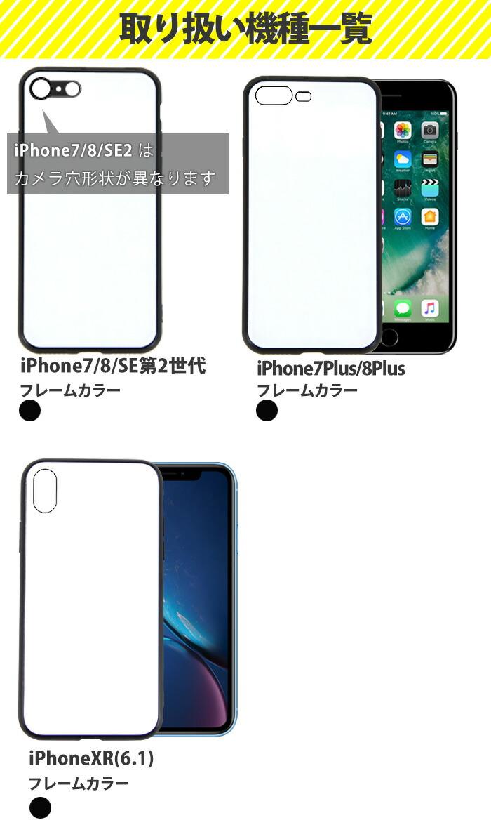 アーノルドパーマー スマホケース 背面ガラス (iphone12 バンパーケース 12mini 12pro iphone11 11pro iphone se 2020 se2 xr アイフォン12 p30lite aquosr2 ギャラクシーs10 iphone 12) かわいい 韓国 arnold palmer デザイン コラボ