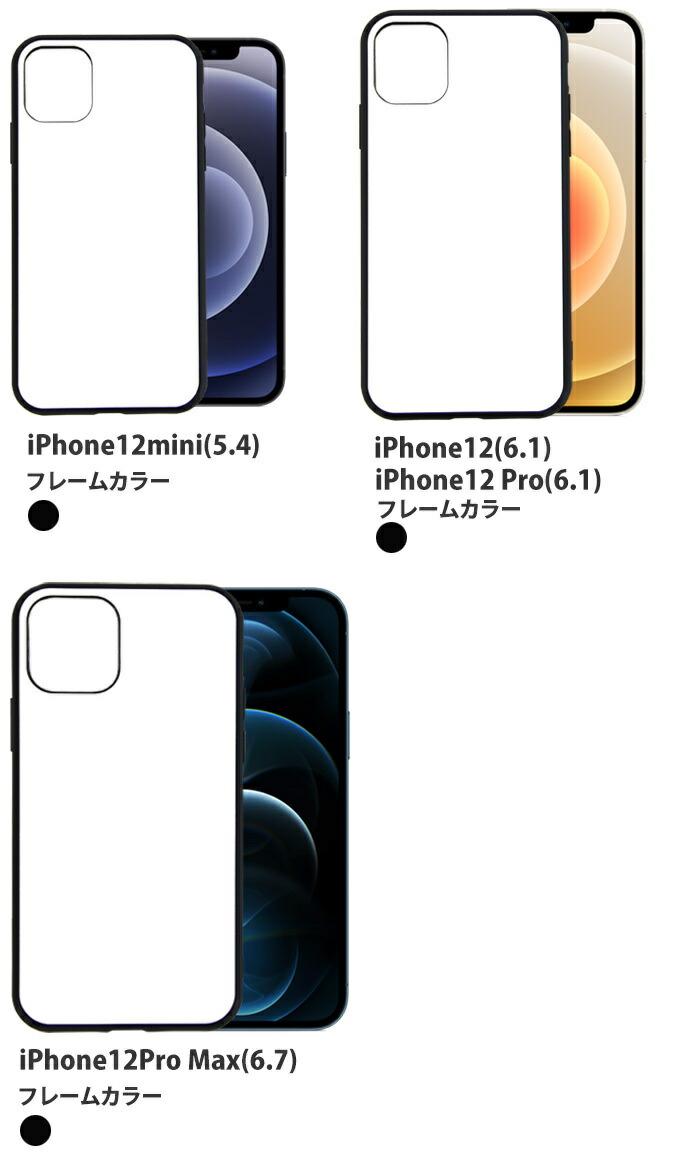 スマホケース 背面ガラス (iphone12 バンパーケース 12mini 12pro iphone11 11pro iphone se 2020 se2 xr アイフォン12 p30lite aquosr2 ギャラクシーs10 iphone 12) ヒョウ柄 かわいい アニマル柄 携帯ケース デザイン レオパード
