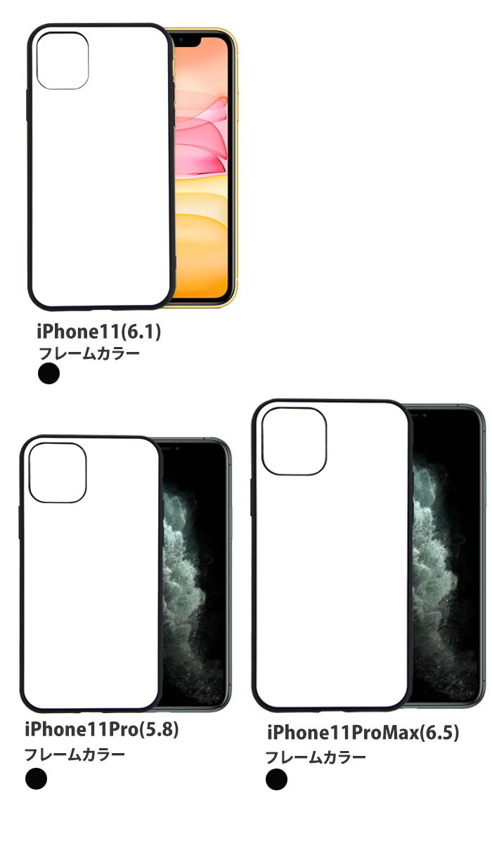 ハローキティ 大人 キティちゃん iPhone ケース Android 多機種対応 サンリオ グッズ スマホケース 背面ガラス (iphone12 バンパーケース 12mini 12pro iphone11 11pro iphone se 2020 se2 xr アイフォン12 p30lite aquosr2 ギャラクシーs10 iphone 12) デザイン コラボ