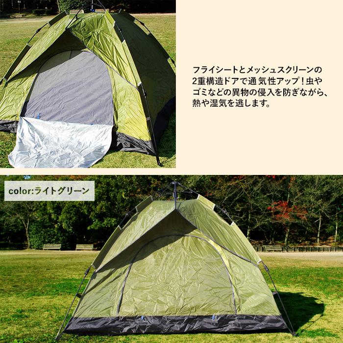 テント ワンタッチ アウトドア キャンプ 収納バッグ付き アウトドア用品 キャンプ用品 レジャー おりたたみ 軽量 コンパクト 宅配 送料無料 日本語説明書付き