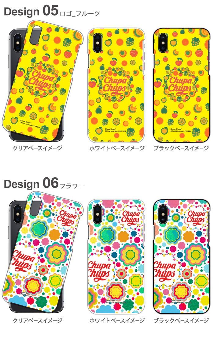 スマホケース 全機種対応 チュッパチャプス Chupa Chups iPhone11 Pro max xperia8 iPhone xr iPhone8 Galaxy Note10+ S10 AQUOS zero2 Xperia5 Pixel 4 3a p30lite s5 ケース 携帯 ハード カバー コラボ アイフォン11 エクスペリア5 デザイン ギャラクシー