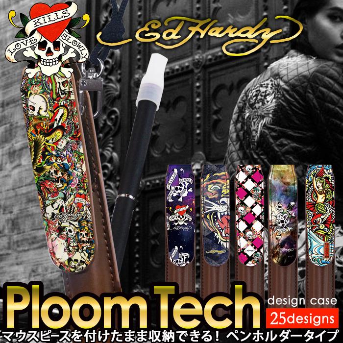 マウスピースを装着したまま収納可能 プルームテック ケース EDHARDY公認 正規品 アクセサリー カバー レザー 革 ネックストラップ付き ホルダー Ploom Tech ケース ploomtech 電子タバコ 加熱式タバコ エドハーディー デザイン plpen-edhardy01