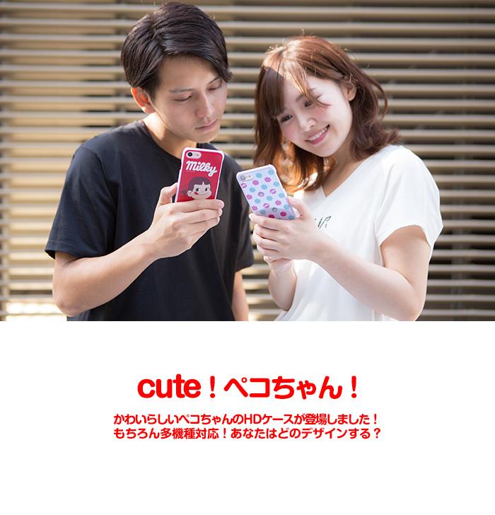 スマホケース 全機種対応 ペコちゃん グッズ iPhone11 Pro max xperia8 iPhone xr iPhone8 Galaxy Note10+ S10 AQUOS zero2 Xperia5 Pixel 4 3a p30lite s3 ケース 携帯 ハード カバー コラボ アイフォン11 エクスペリア5 デザイン ミルキー PEKO ギャラクシー