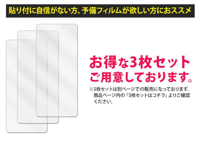 Xperia Z3 SO-01G SOL26 401SO 液晶保護フィルム 1枚入り 液晶保護シート スマホ 保護フィルム スマートフォン フィルム 普通郵便発送 film-so01g-1