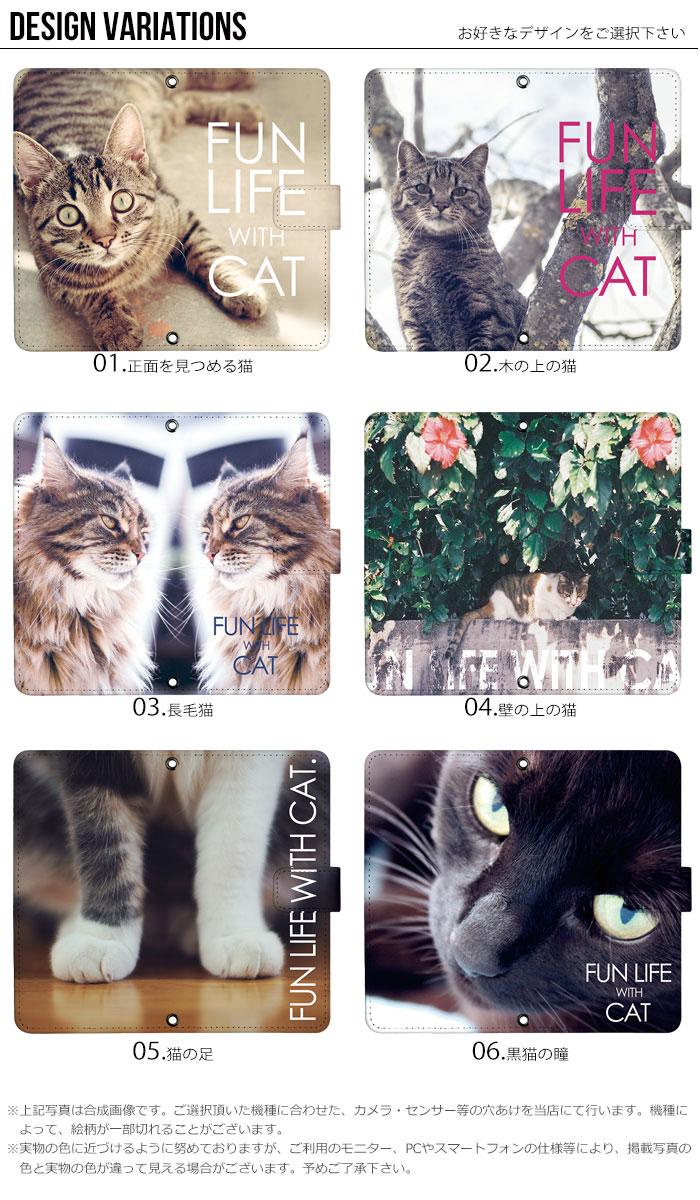 猫 スマホケース 手帳型 全機種対応 iPhone8 ケース AQUOS R2 iPhoneSE iPhone7 plus iPhone11 Pro iPhoneXR Xperia android one S3 Ymobile huawei p20 lite galaxy s9 digno j デザイン ネコ ねこ 動物 アニマル 携帯ケース カバー ベルトなし あり
