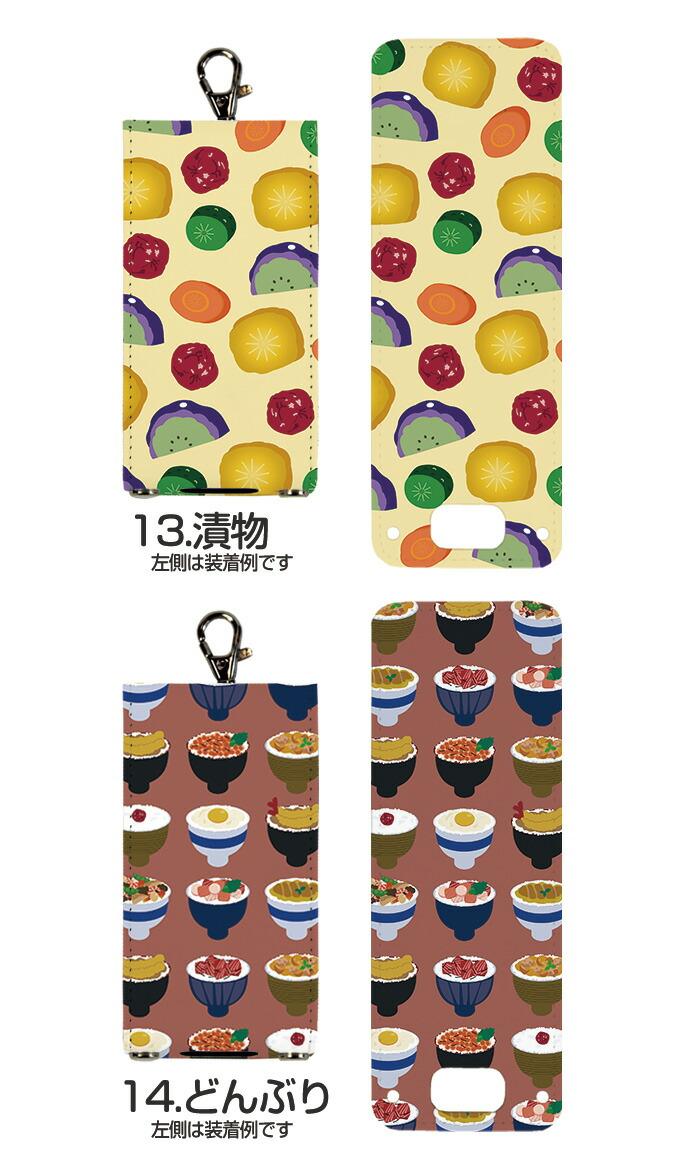nicoran 着せ替え用 フラップカバー デザイン food フード (キッズケータイ カバー マモリーノ5 ケース キッズフォン マモリーノ4 mamorino5 mamorino4 キッズ まもりーの ファイブ フォー ランドセル かわいい 可愛い)