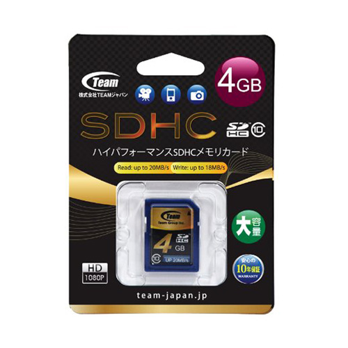 Team Japan Class10 高速20MB/s SDHCカード 4GB チームジャパン SDカード TG004G0SD28K 10年保証