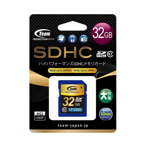 Team Japan Class10 高速20MB/s SDHCカード 32GB チームジャパン SDカード TG032G0SD28K 10年保証