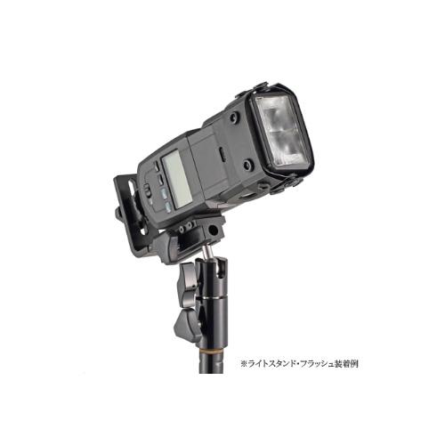 Gamilight(ガミライト) H-1 フラッシュホルダー