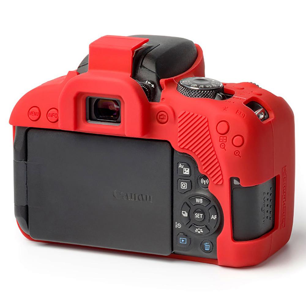 イージーカバー Canon EOS Kiss X9i 用 レッド