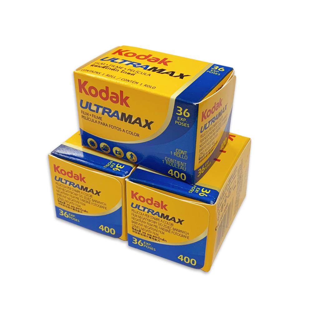 Kodak コダック カラーネガフィルム KODAK UltraMAX 400-135-36枚撮 3本セット