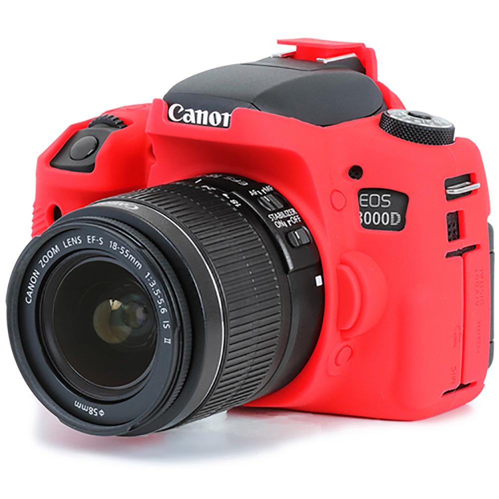イージーカバー Canon EOS 8000D 用 レッド