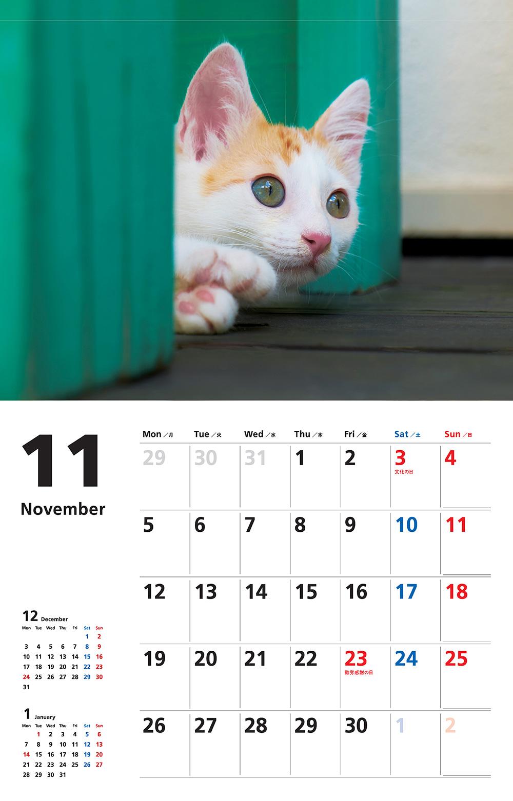 カレンダー2018 ねこ時間