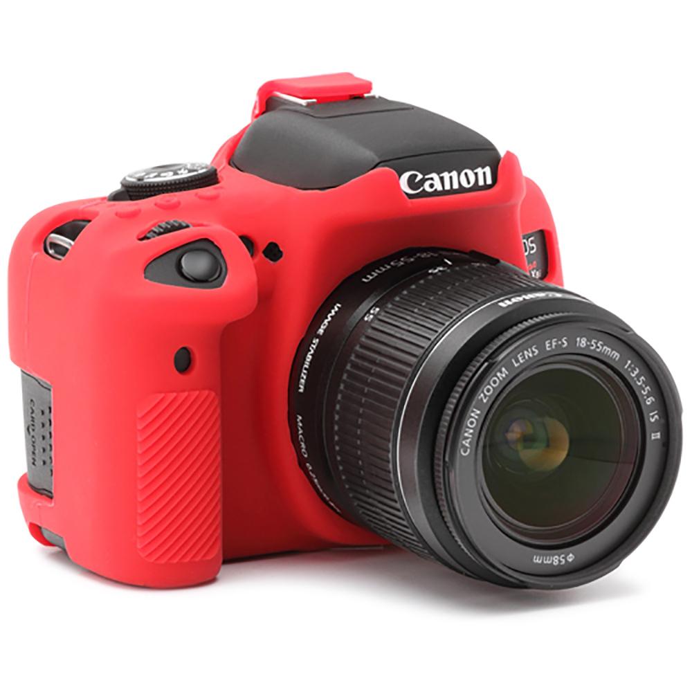 イージーカバー Canon EOS Kiss X8i 用 レッド