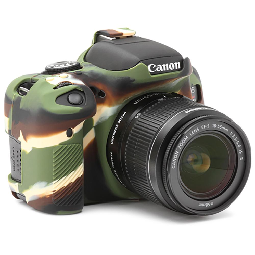 イージーカバー Canon EOS Kiss X8i 用 カモフラージュ