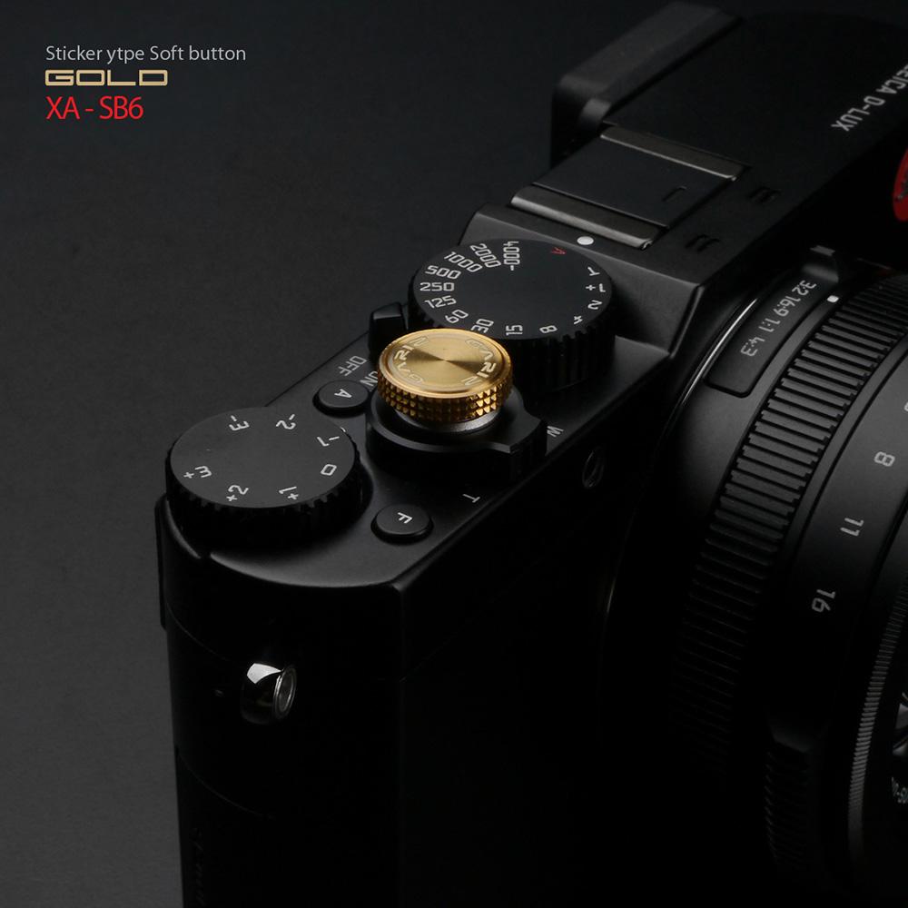 GARIZ ソフトレリーズボタン(貼付けタイプ) 12mm ゴールド XA-SB6