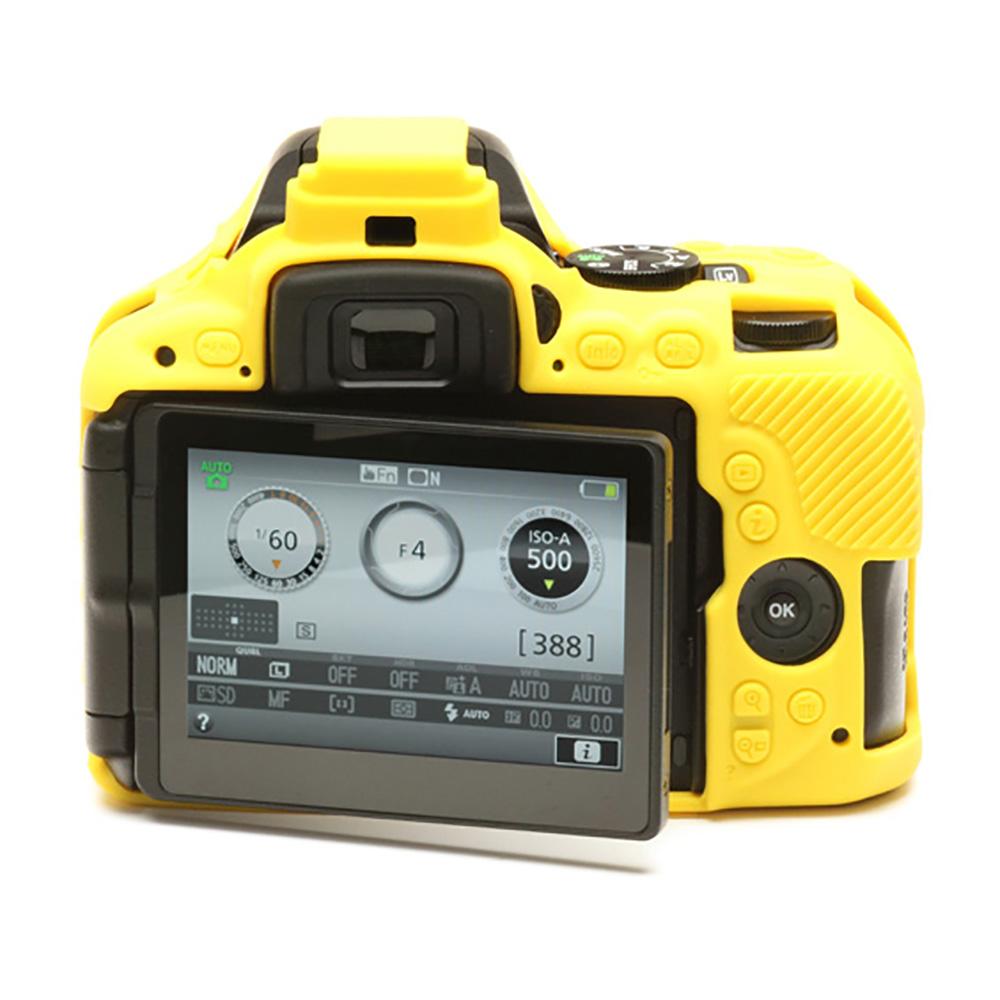 イージーカバー Nikon D5500 用 イエロー