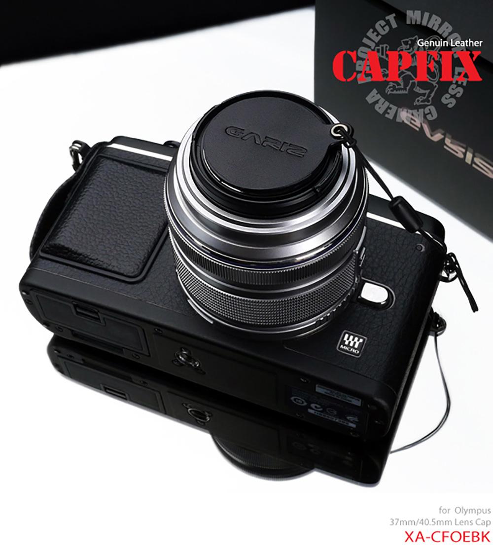 GARIZ OLYMPUS 37mm/40.5mm用 レンズキャップフィックス XA-CFOEBK ブラック