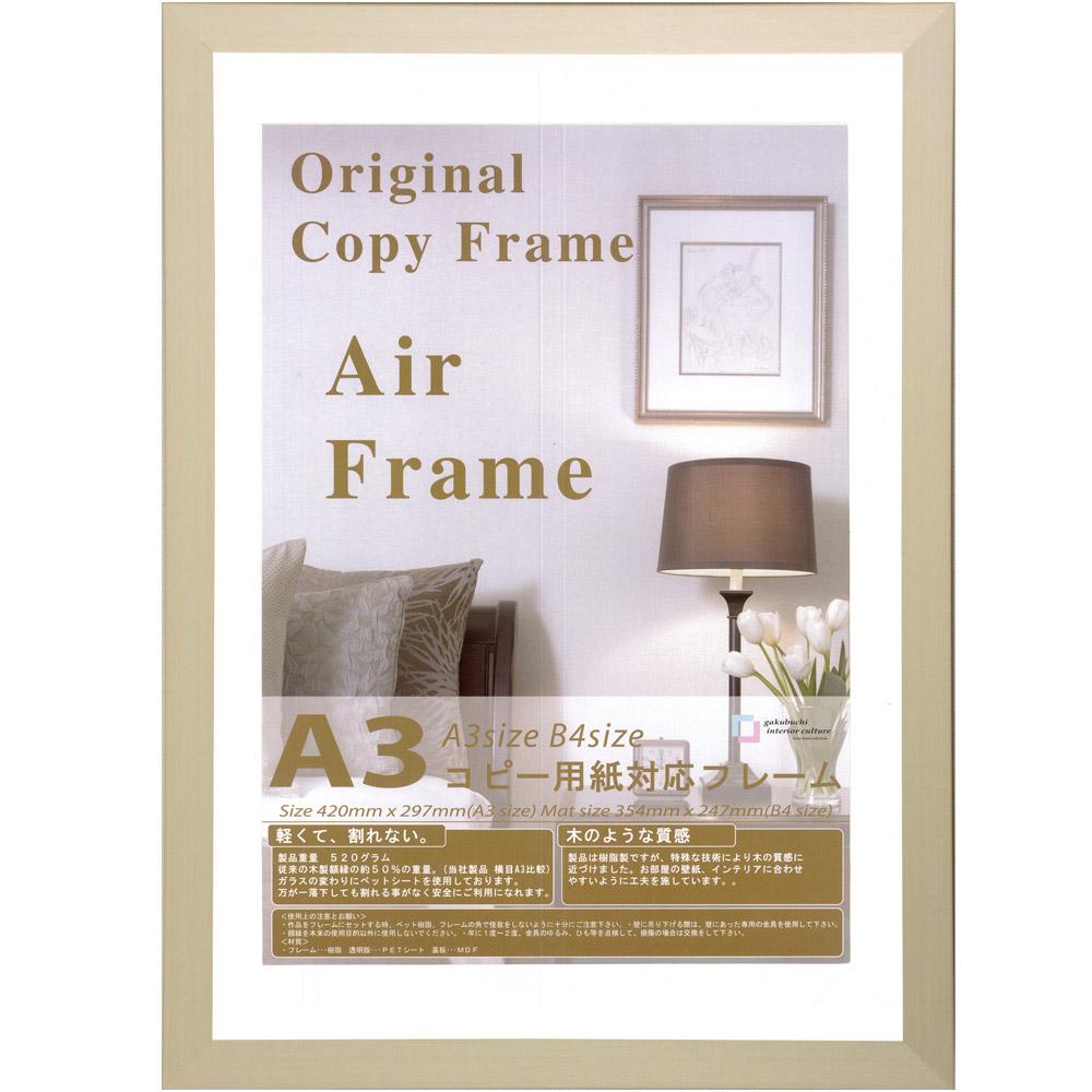 YASUI/ヤスイ A3サイズ フォトフレーム ホワイト Original Copy Frame Air Frame