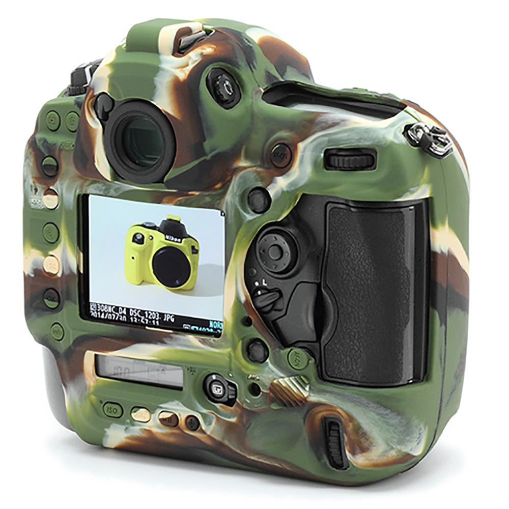 イージーカバー Nikon D4/D4S 用 カモフラージュ